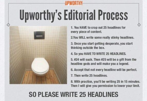 upworthy-25-headlines